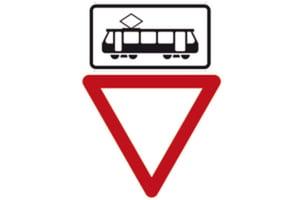 Verkehrszeichen 1010-56 mit Verkehrszeichen Nr. 205 kombiniert