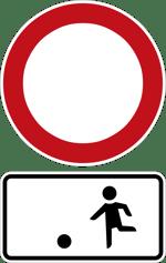 Spielstraße kombinierte Zeichen 250 StVO und 1010-10 StVO